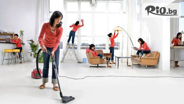 Почистване на дом #1