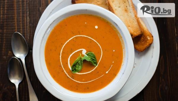 Супа или Салата #1