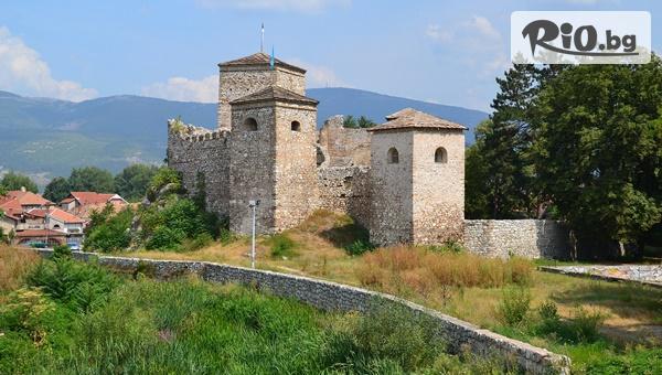 Пирот и Суковски Манастир #1