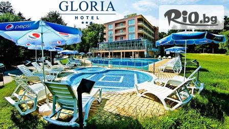 Хотел Глория 3* #1