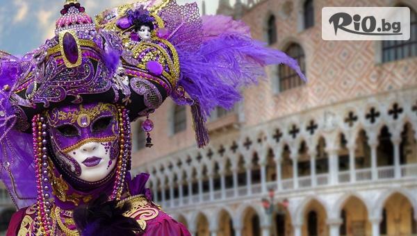 За Карнавала във Венеция #1