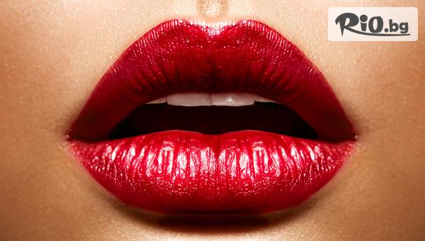 Попълване на бръчки/устни #1