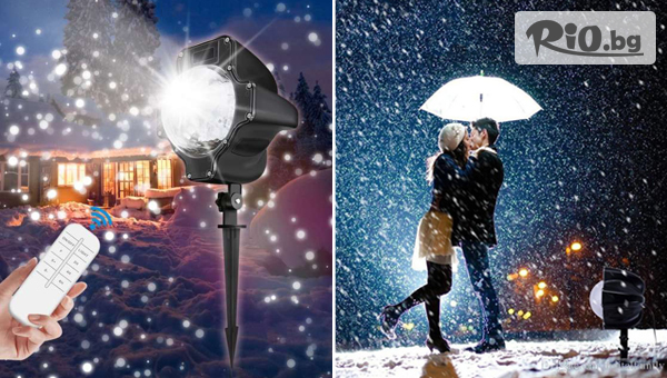 "LED прожектор ""Падащ сняг"" #1"
