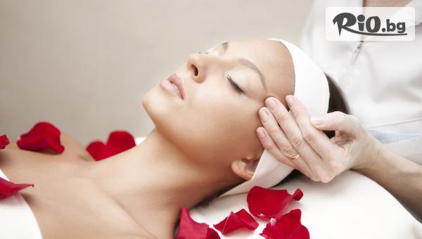 Розова терапия за лице #1