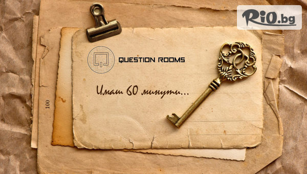 QuestionRooms Escape Rooms - thumb 1