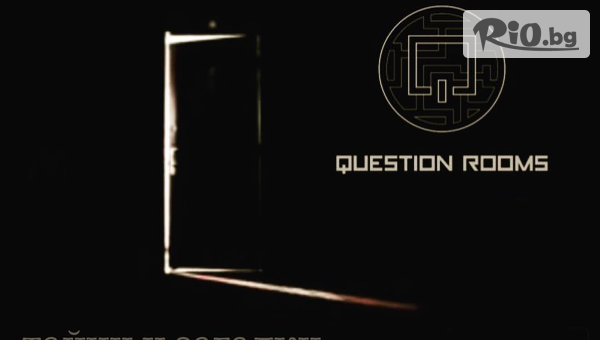 QuestionRooms Escape Rooms - thumb 5