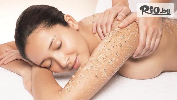 Пилинг на цяло тяло и масаж #1