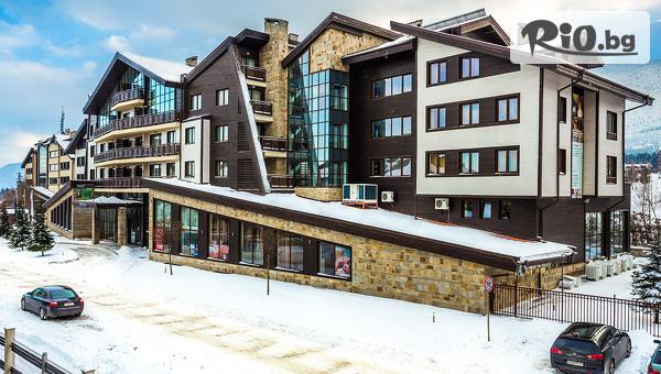 СПА и Ски почивка в Банско! 2, 3, 5 или 7 нощувки със закуски в сгради Рила и Родопи + СПА и вътрешен басейн, от Терра комплекс 4*