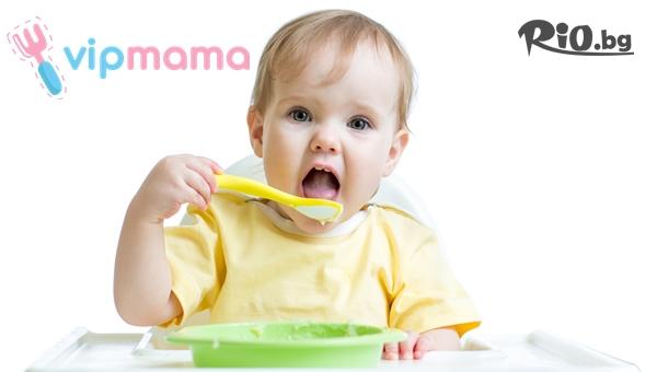 Седмично детско меню #1