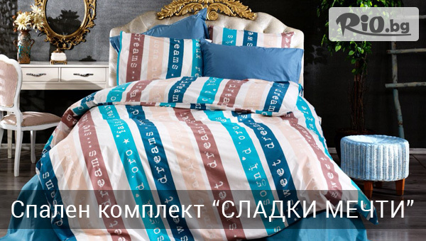 Шико-ТВ-98 ЕООД - thumb 7