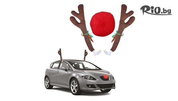 Коледна украса за кола #1