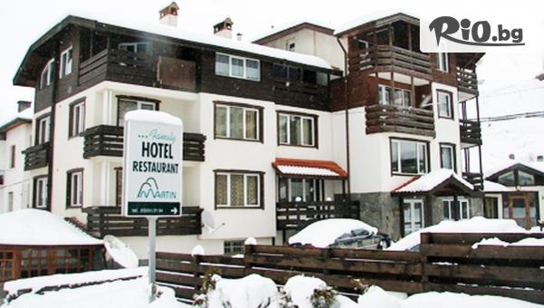 Хотел Мартин 3*, Чепеларе #1