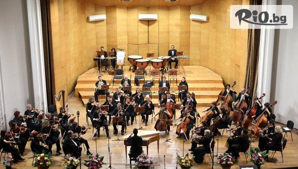 Симфоничен концерт #1