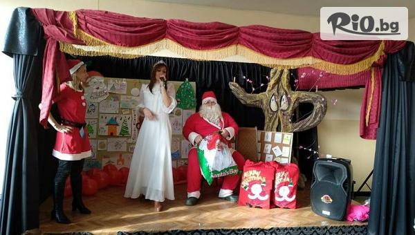 Дядо Коледа и Снежанка #1