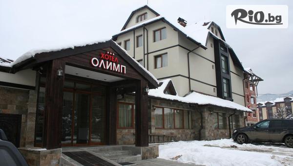 Хотел Олимп 3* - thumb 1