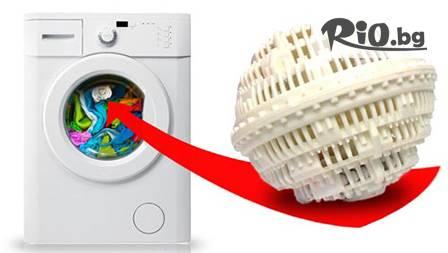 Топка за пране Clean Ballz само за 4,99 лв от ANG-TV- без прах за пране и без алергии
