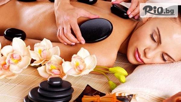 90-минутен масаж на цяло тяло #1