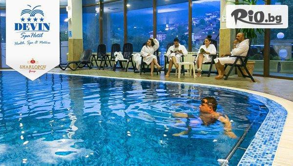 СПА почивка в Девин! Нощувка със закуска + басейни, сауна и парна баня + безплатно за дете до 8 години, от Спа Хотел Девин
