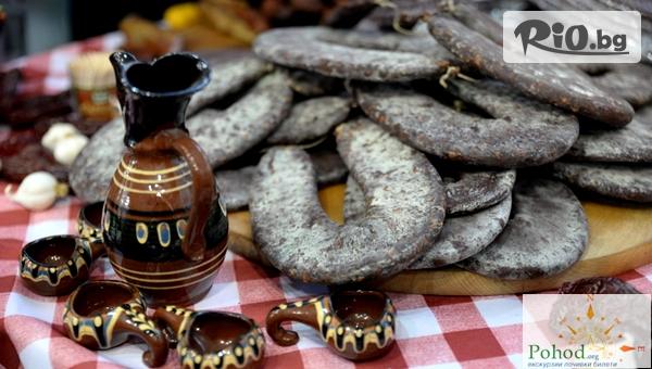 Фестивал на Пегланата колбасица в Пирот! 1 нощувка със закуска и вечеря + автобусен транспорт, от ТА Поход