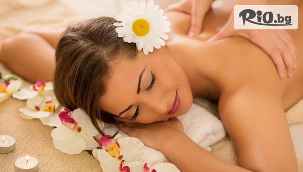 Лечебен точков масаж #1