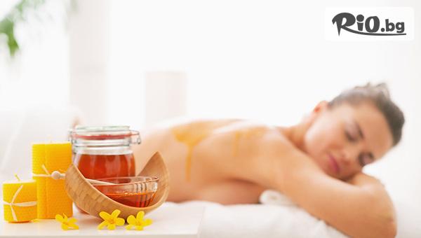 Медена терапия на цяло тяло /90 минути/ + релакс зона и чаша топъл чай и бонус, от СПА център в хотел Верея