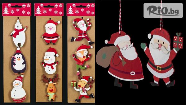 Коледна украса за всеки дом! Пакети с микс от играчки, изработени от дърво, стъкло, кристал, глина или гипс + коледни стикери, от Rimex Bulgaria