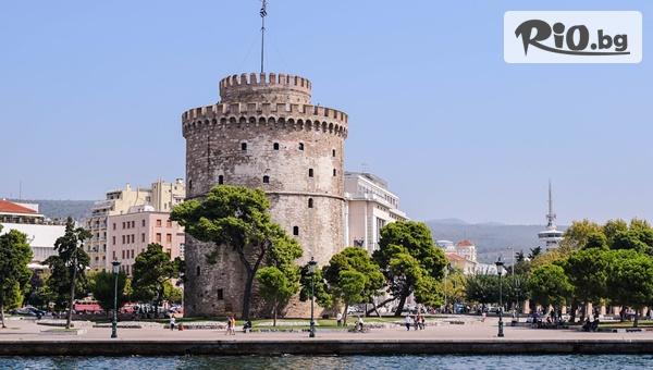 Екскурзия за 3 Март до Гърция #1