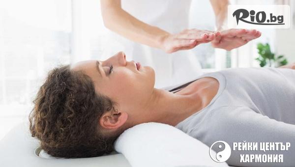 Рейки терапия на цяло тяло #1