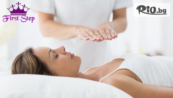 Подсили защитните сили на организма си! 60-минутна Индивидуална рейки терапия на цяло тяло, от Club First Step