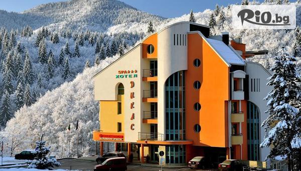 Хотел Дикас 3* - thumb 1