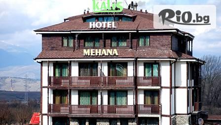 Хотел в Банско #1