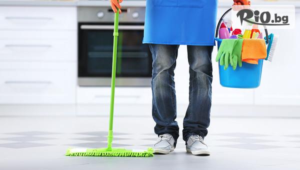 Почистване на дом или офис #1