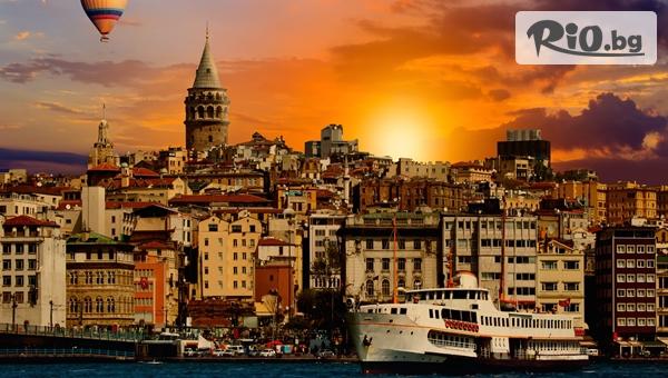 Свети Валентин в Истанбул #1