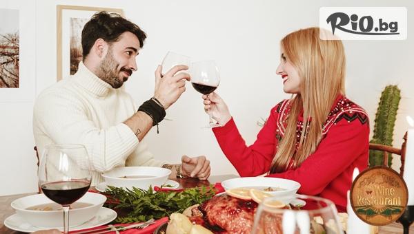 Апетитно плато за двама + вино #1