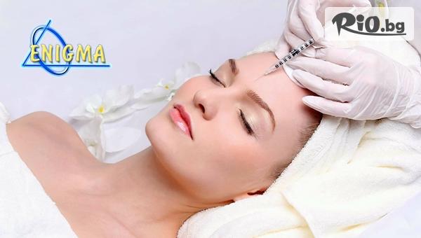 Инжективна мезотерапия #1