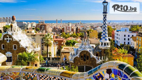 Със самолет до Барселона #1