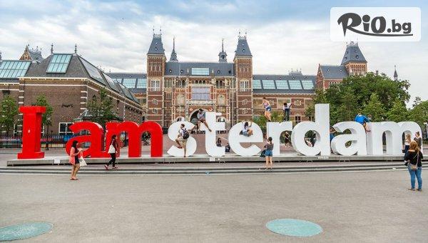 Със самолет до Амстердам #1