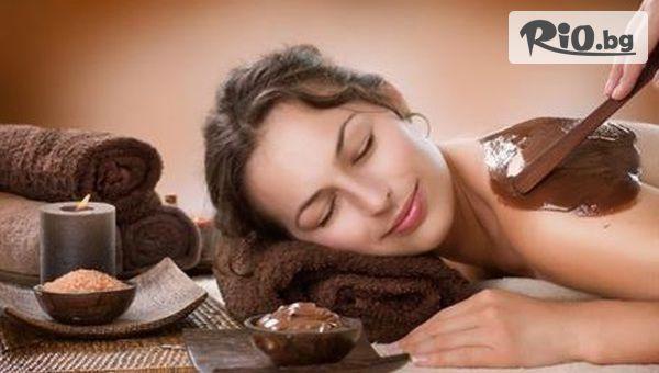 Шоколадов масаж на цяло тяло /90 минути/ + релакс зона и чаша топъл чай и бонус, от СПА център в хотел Верея