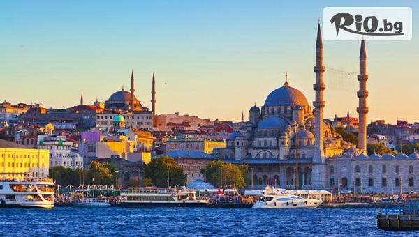До Истанбул за Свети Валентин #1