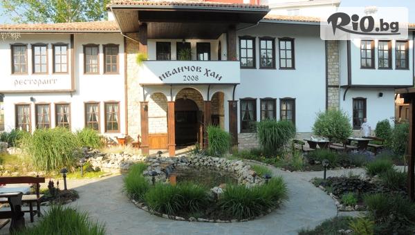 Хотел Иванчов хан 3* - thumb 2