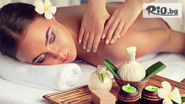 Дълбокотъканен ЧИ масаж #1