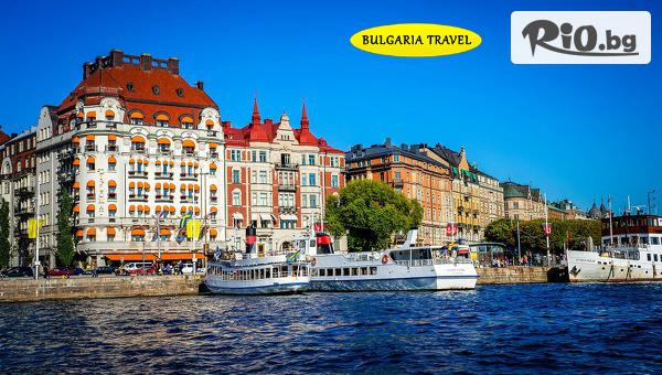 Магията на Скандинавия #1