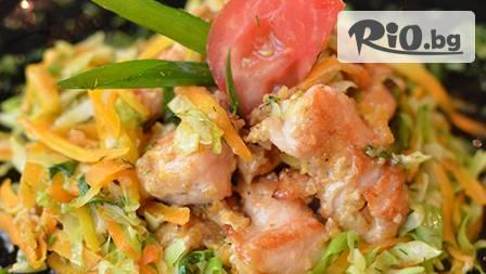 Салата, основно ястие и десерт по избор само за 8,88 лв в ресторант
