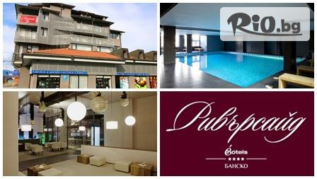 All inclusive в Банско до края на Октомври! Нощувка + басейн и СПА за 46лв, от Хотел Ривърсайд 4*