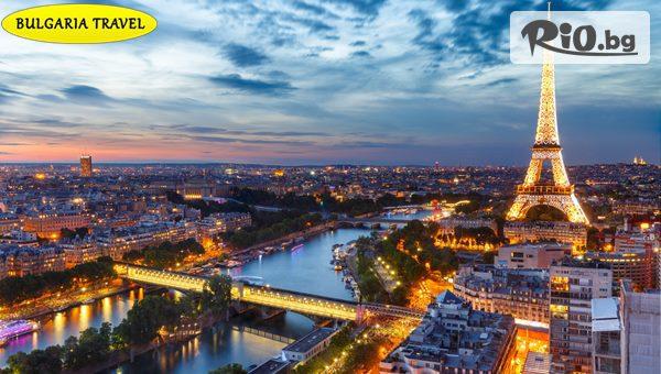 Париж, Прага, Страсбург #1