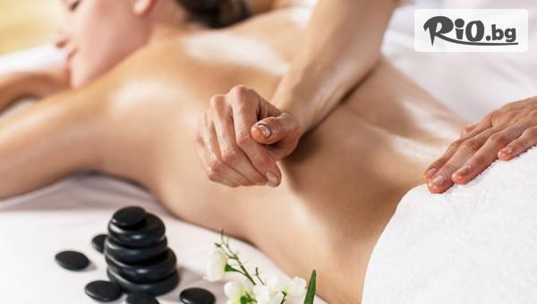 30-минутен масаж на цяло тяло #1