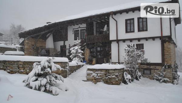 Балканджийска къща #1