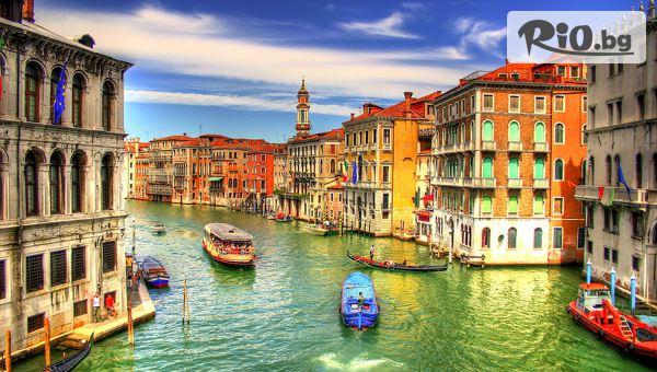 Eкскурзия до Италия #1