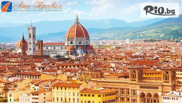 Болоня, Флоренция, Пиза #1