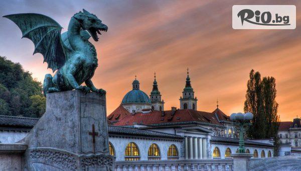 Bulgarian Holidays - thumb 6